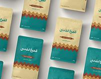 Al Dhoha Coffee | قهوة الضحى