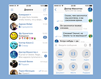 VK App Chats Redesign