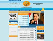 جريدة الزوراء العراقية
