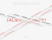 AliExpress Magazine Concept