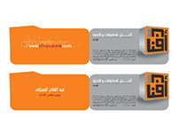 AFNAN Business Card