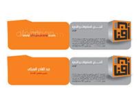 AFNAN Business Card