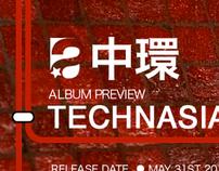 Myspace Music Profile Modifications - Technasia