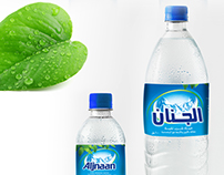 """ Aljnaan Water """