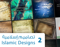 Islamic Designs Collection 2