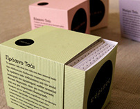 Evripos Tea - Rebranding & Packaging