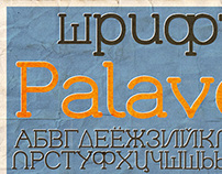 Free font Palaver