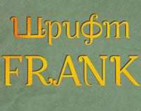 font Frank