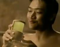 NutriSari Hangat TV Commercial - Jacuzi