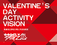 valentine's day activity vision