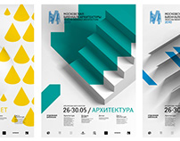 Moscow Architecture Biennale
