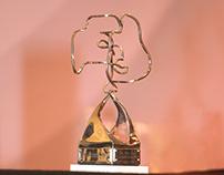 Entrega del premio Ada Byron a la mujer tecnóloga