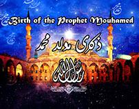 Mawlid Al-Nabi Muhammad (Birth of the Prophet)