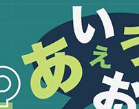 Flyers | Japanese Language Department, UW-Milwaukee
