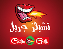 Chilis Grill Cafe and Restaurant