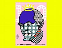 【白色至上设计】JR100+海报设计合集(第一期)