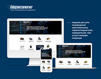 Интернет каталог для производства магнитов