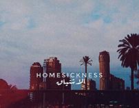 Homesickness - الاشتياق