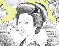 "portrait of my maternal grandmother ""Miyo"""