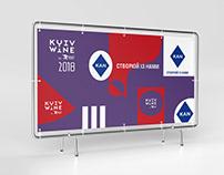 KYIV WINE 2018