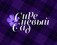 Logo and Identity for restaurant & club