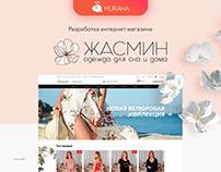 """Интернет магазин """"Жасмин"""""""