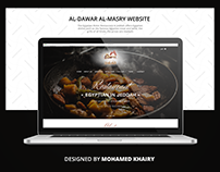 Al-Dawar Al-Masry Website