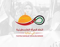 اتحاد المرأة الفلسطينية-لوغو