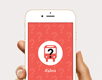 Product Design: Ride Thai bus with Ease