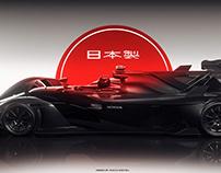 Formula X concept