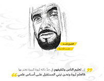 Branding, mark of Zayed