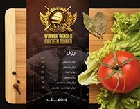 pochinki menu