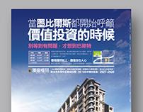 2009-2012 寶島崑崙 Part 1