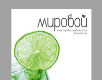MIROVOY Magazine