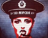 Graffiti - Street Photography