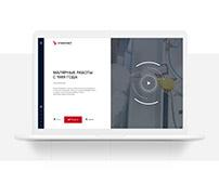 Landing page. Unilat Company