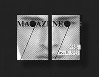 magazine9 'today of 9guys'