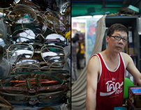 Hong Kong Market Series