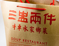 Soup Restaurant Heritage Carrier Bag