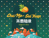 Cha Mo Sui Yuan Package Design