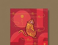 2016新年賀卡 / Chinese New Year Card