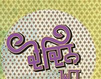 Exploring and experimenting Gurmukhi script