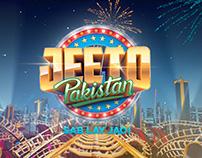 Jeeto Pakistan Ttitle