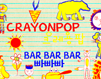 "Kids Draw Crayon Pop's ""Bar Bar Bar"""