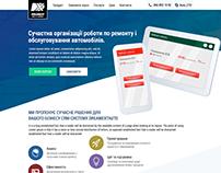 DreamextAuto - бизнес решения по СТО