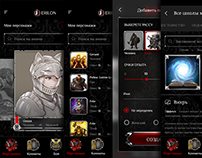 Erilon D&D game APP. 2018