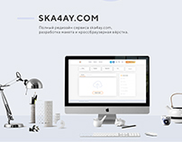 SKA4AY.COM - RE-DESIGN