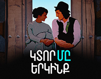 ArmenFilm movies posters
