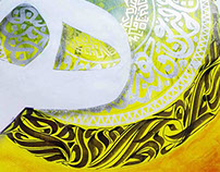 Paintings Arabic Calligraphy