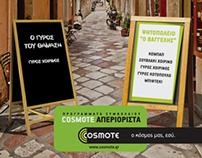 COSMOTE APERIORISTA / SUMMER 2011